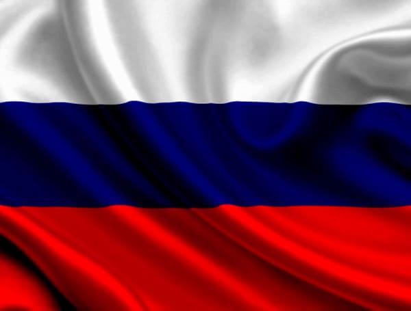 Российская металлочерепица
