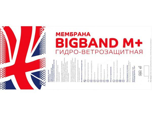 гидроизоляционная мембрана металлпрофиль bigband m +