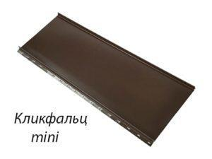 кликфальц mini grand line