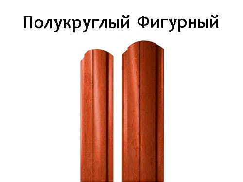 металлический штакетник полукруглый фигурный