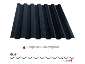 металлопрофиль (профнастил) gl-c 21 от grand line