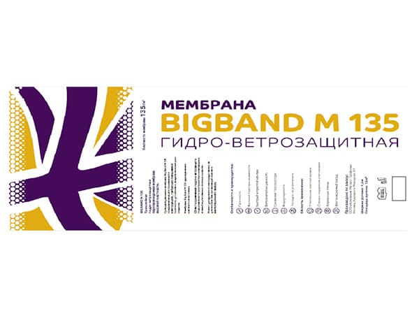 BIGBAND M 135